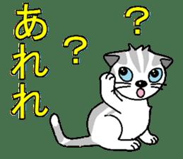 I LOVE CUTE CAT sticker #6964725