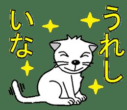 I LOVE CUTE CAT sticker #6964730