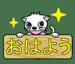 I LOVE CUTE CAT sticker #6964735