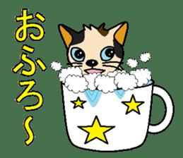 I LOVE CUTE CAT sticker #6964736
