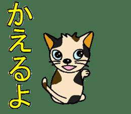 I LOVE CUTE CAT sticker #6964739