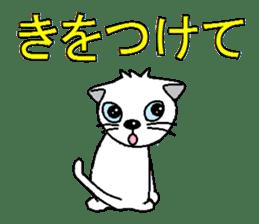 I LOVE CUTE CAT sticker #6964742