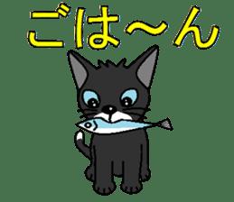 I LOVE CUTE CAT sticker #6964743
