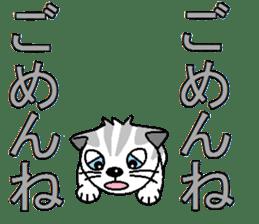 I LOVE CUTE CAT sticker #6964744