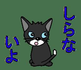 I LOVE CUTE CAT sticker #6964746