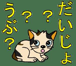 I LOVE CUTE CAT sticker #6964747