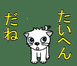 I LOVE CUTE CAT sticker #6964748