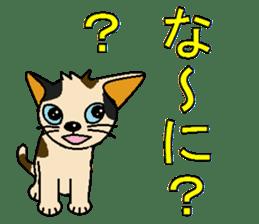 I LOVE CUTE CAT sticker #6964751