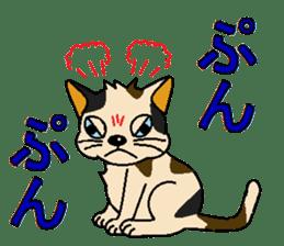 I LOVE CUTE CAT sticker #6964754
