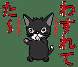 I LOVE CUTE CAT sticker #6964759