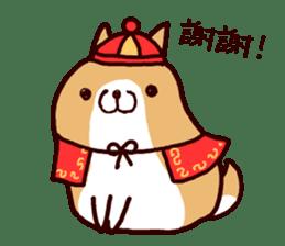 lazy shiba vol.4 sticker #6964846