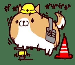 lazy shiba vol.4 sticker #6964851