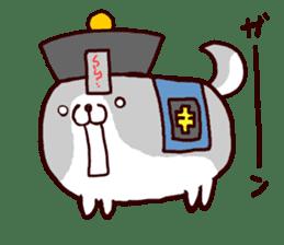 lazy shiba vol.4 sticker #6964852