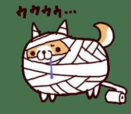 lazy shiba vol.4 sticker #6964867