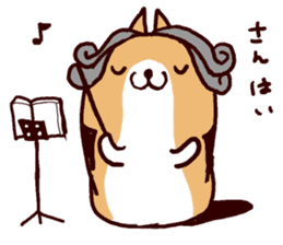 lazy shiba vol.4 sticker #6964869
