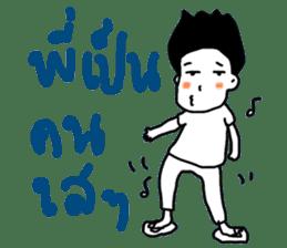 UGLY MAN BY NGINGI sticker #6964966