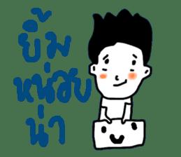 UGLY MAN BY NGINGI sticker #6964968