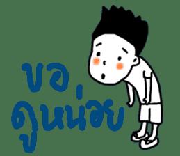 UGLY MAN BY NGINGI sticker #6964971