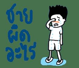 UGLY MAN BY NGINGI sticker #6964972