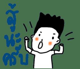 UGLY MAN BY NGINGI sticker #6964973