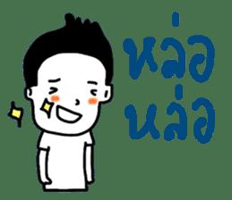 UGLY MAN BY NGINGI sticker #6964974