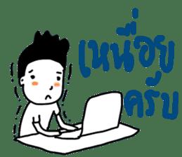 UGLY MAN BY NGINGI sticker #6964979