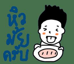 UGLY MAN BY NGINGI sticker #6964981