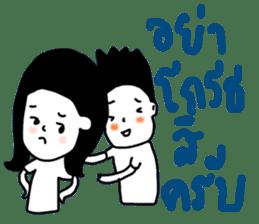UGLY MAN BY NGINGI sticker #6964983