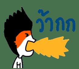 UGLY MAN BY NGINGI sticker #6964993