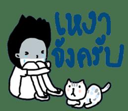 UGLY MAN BY NGINGI sticker #6964996