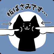 สติ๊กเกอร์ไลน์ Honorific is Japanese culture 2