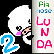 สติ๊กเกอร์ไลน์ Pig nose Lunda 2 [English edition]