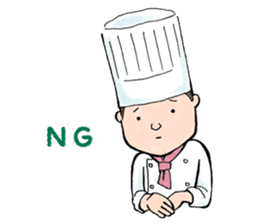 Cute chef sticker #6968570