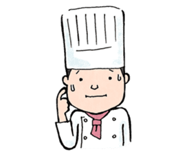 Cute chef sticker #6968592