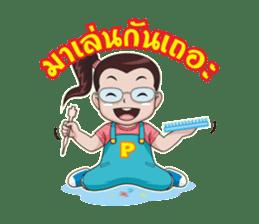 PapaPha sticker #6971722