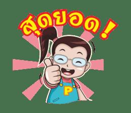 PapaPha sticker #6971730