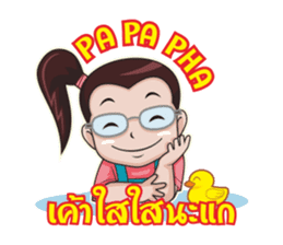 PapaPha sticker #6971731