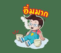 PapaPha sticker #6971736