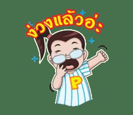 PapaPha sticker #6971737