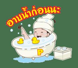 PapaPha sticker #6971738