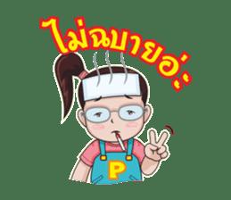 PapaPha sticker #6971739