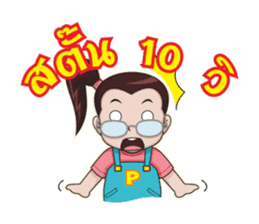 PapaPha sticker #6971741