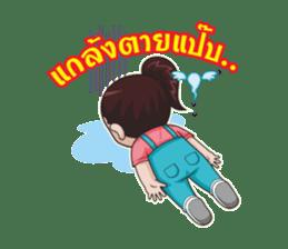 PapaPha sticker #6971742