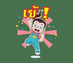 PapaPha sticker #6971743