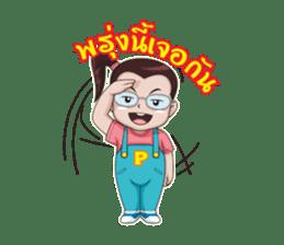 PapaPha sticker #6971746