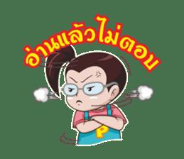 PapaPha sticker #6971747