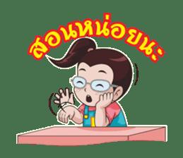 PapaPha sticker #6971749