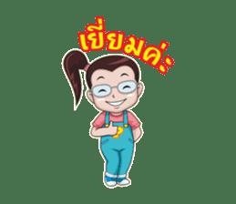 PapaPha sticker #6971750