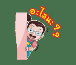 PapaPha sticker #6971751
