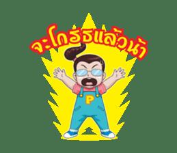 PapaPha sticker #6971753